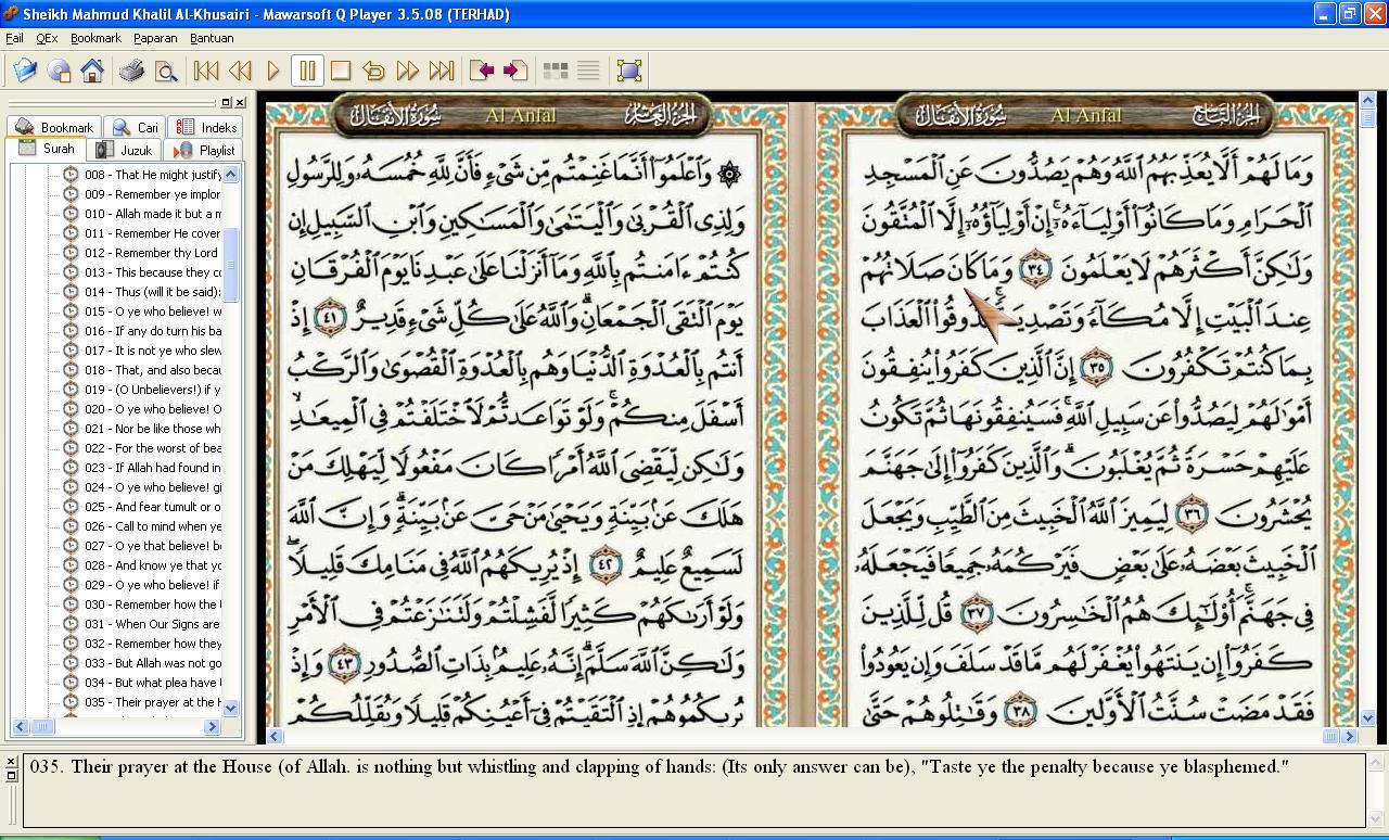 Коран на арабском на компьютер скачать