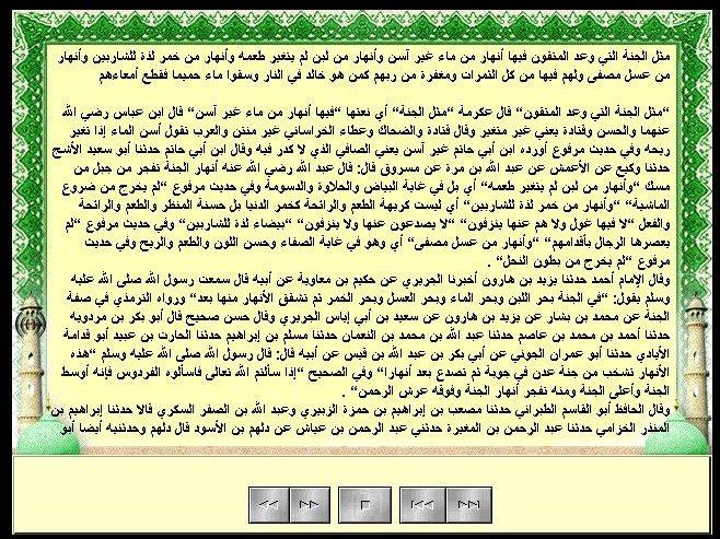 Куран Карим Казакша Сурелер - statyaexchange