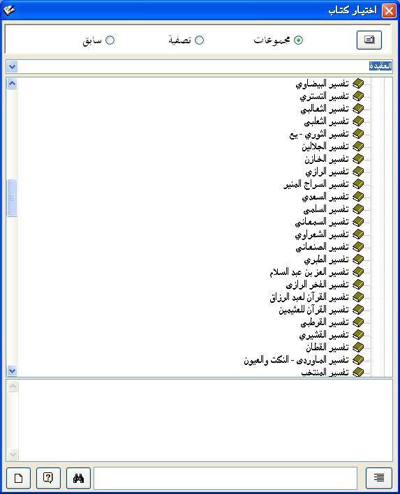 Исламские книги скачать на таджикском языке