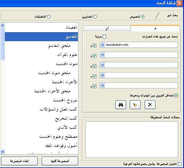 Скачать арабский язык программа на русском
