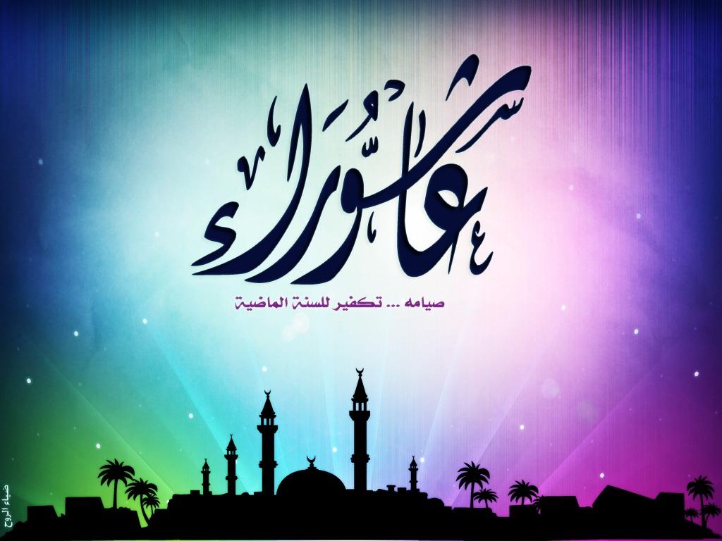 С днем рождения открытка арабская, анимашки