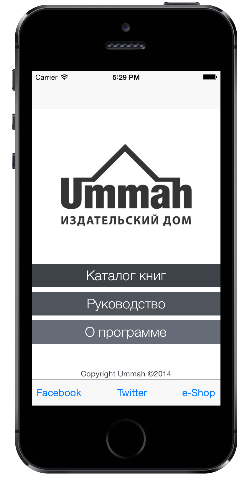 ummahbooks-front