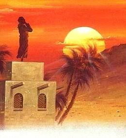 Azan call to prayer