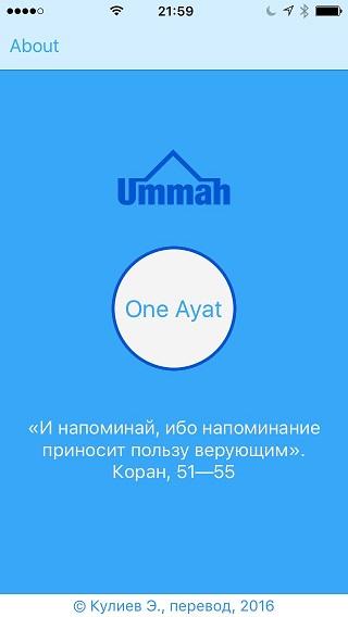 newayat